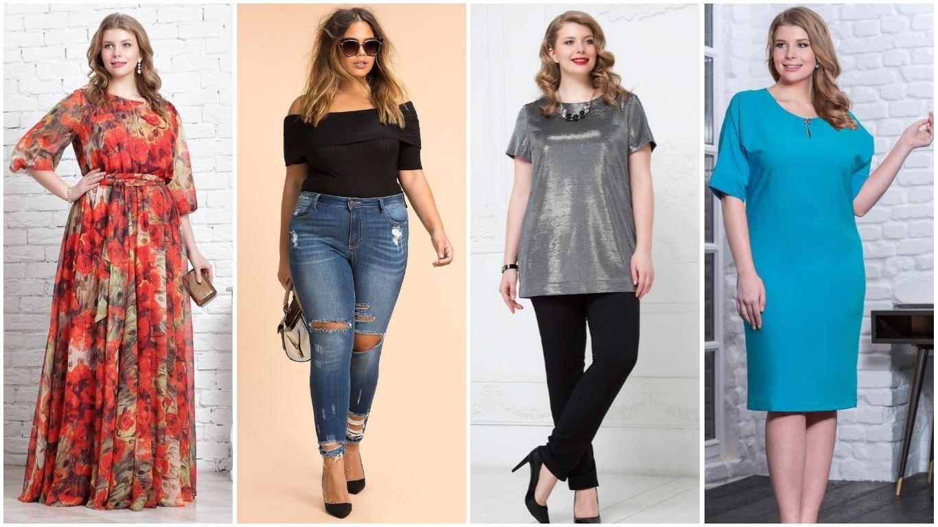 d3241ba560d Современные тенденции в одежде достаточно разнообразны в своём широком  ассортиментном ряду. Широкий спектр выбора позволяет стильно и оригинально  одеться ...