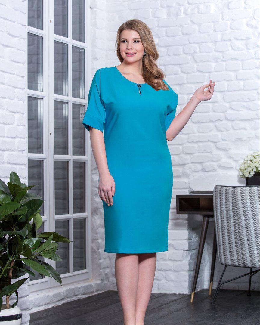 3e55f91eec8 платье-трапеция – отлично смотрится на полных девушках как в светлых  оттенках